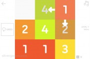 9 Game: Gameplay Number Puzzle