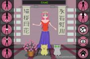 Anime Dress Up: Gameplay Dressing Up