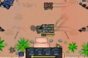 Battle Of Tanks: Play