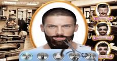 Beard Saloon 2016: Cutting Beard