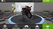 Bike Ride: Menu