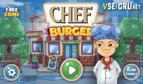 Burger Restaurant: Menu