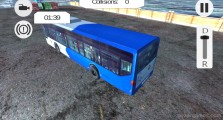 Bus Parking In The Port: Bus Driving