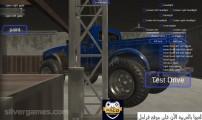 Car Inspector: Truck: Menu