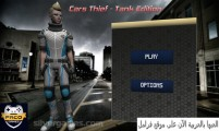Cars Thief 2: Tanks: Menu