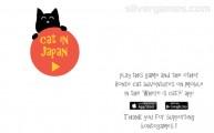 Cat In Japan: Menu