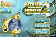 Deep Sea Hunter 2: Menu