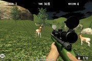 Deer Hunter 2017: Game