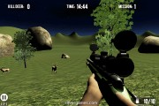 Deer Hunter 2017: Play