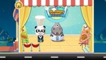 Dr.Panda Restaurant: Menu