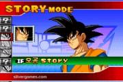 Dragon Ball Z: Supersonic Warriors: Menu