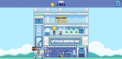 Food Empire Inc: Building Upgrade