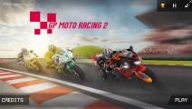 GP Moto Racing 2: Menu