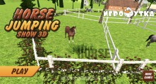 Horse Jumping Show 3D: Menu