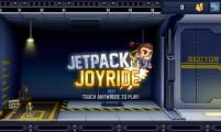 Jetpack Joyride: Menu