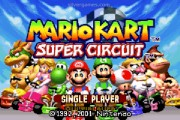 Mario Kart Online: Menu