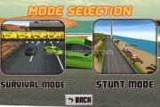 Marvelous Hot Wheels: Mode Selection