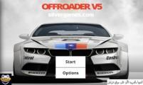 Offroader V4: Menu