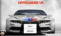 Offroader V5: Menu Racing