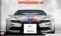 Offroader V5: Menu Racing