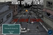 Road Of The Dead: Horror Game