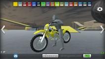 Sport Stunt Bike 3D: Menu