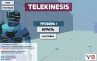Telekinesis: Menu