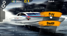 Xtream Boat Racing: Menu